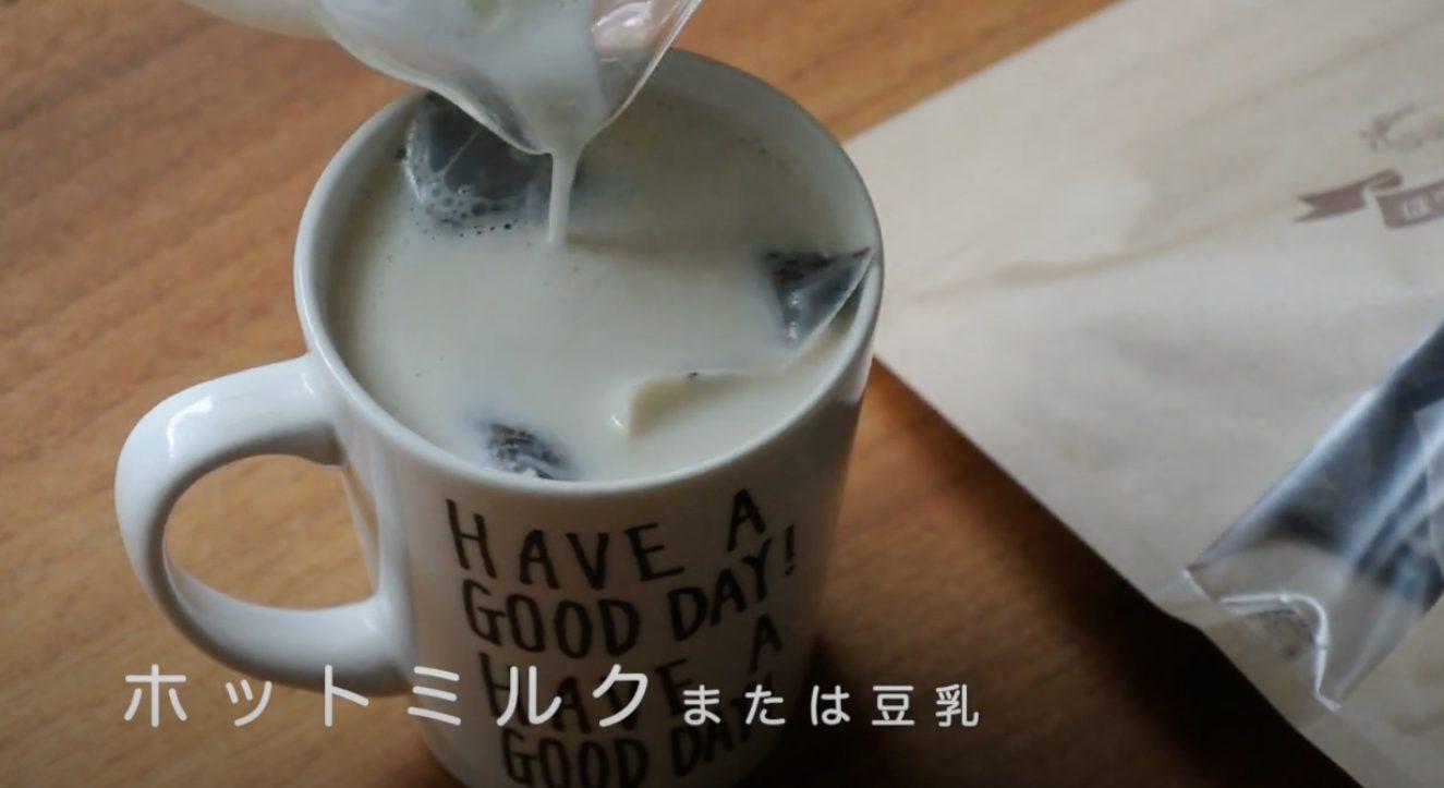 How to Make Hojicha Latte